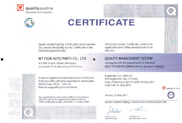 Quality Austria Certification
