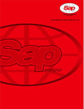 SAP SHANGHAI CATALOG