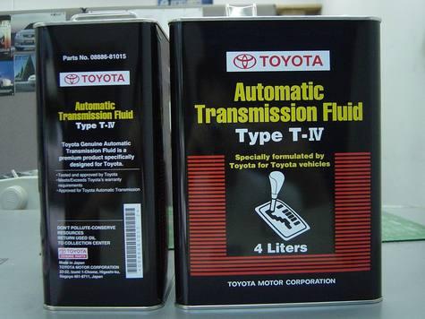 ATF CVTTransmission Oil