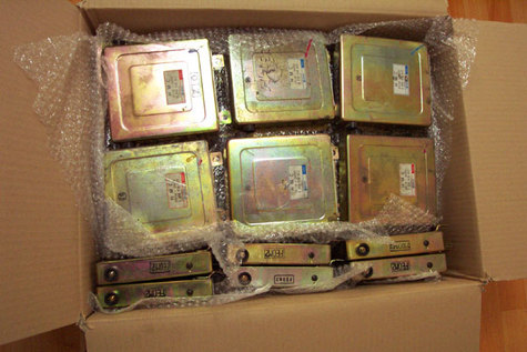 used ecu box