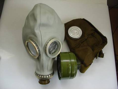 GP-5 Adult Mask