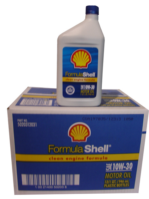 SHELL, PENNZOIL, QUAKER STATE OFFERED AT 25% OFF