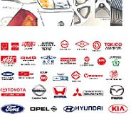 Genuine, OEM, Replacement Nissan parts