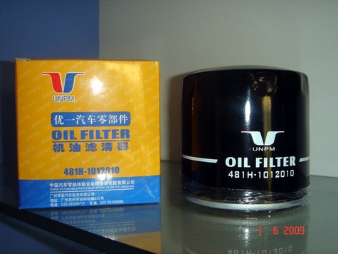 Auto/Car/Vehicle Air, OIl,fuel, Carbin Filters