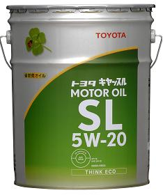 Toyota genuine motor oil sl 5w 20 20l for Toyota genuine motor oil equivalent