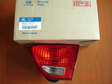 Lightings for Hyundai & Kia