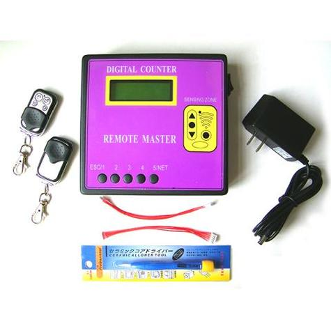 DIGITAL COUNTER (REMOTE MASTER)