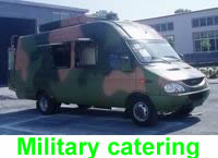 Sell Catering Truck