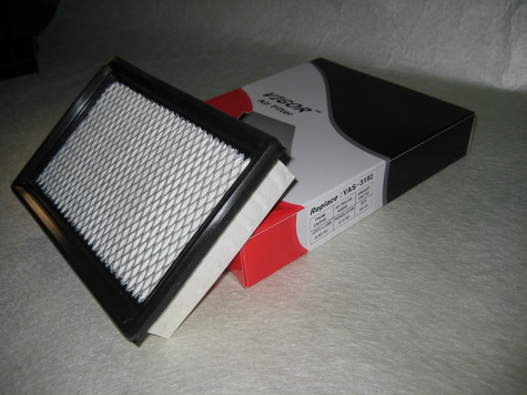 Air Filter Inventory