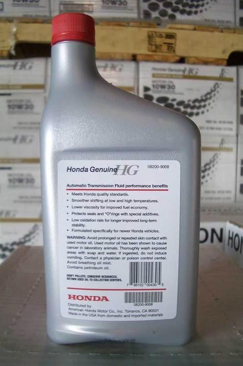 Honda Atf Dw 1