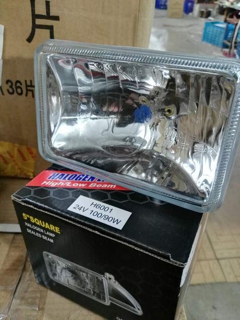 Halogen Lamp Sealed Beam
