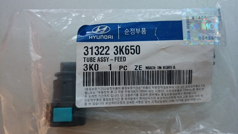 Hyundai 31322-3K650 Tube Assembly