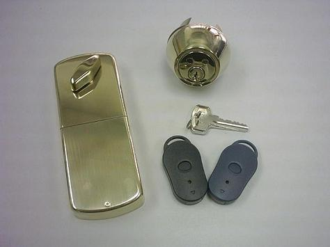 EA016:Remote Door Lock