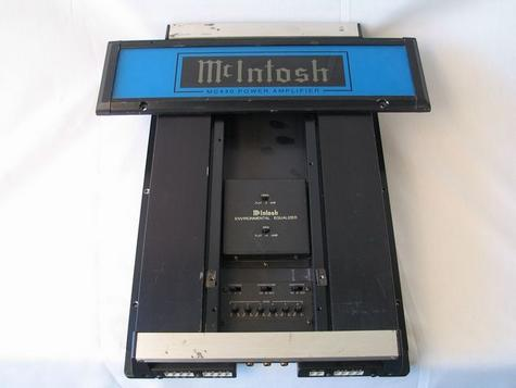 Sound System Amplifier
