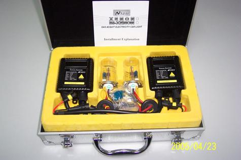 The HID conversion kits for auto lamps