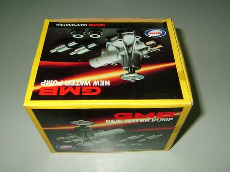 OLD GMB PACKING BOX