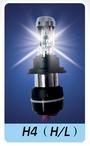 Sell HID xenon lamp with good quality and best price - photo 0
