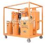 Lubrication Oil Recycling, Oil Purifier, Oil Filters System - photo 0