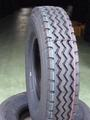 Sell 12.00R24 tire - photo 0