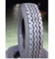 Sell 295/80r22.5,315/80r22.5 Radial Truck Tires - photo 0