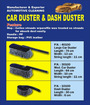 Car Duster - photo 0