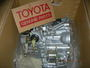 Toyota Gear Landcruiser,Corolla,Avensis,Dyna etc - photo 1