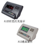 Electronic platform scale indicator A12