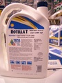 Shell ROTELLA T SAE 15W- 40 in One Gallon Container - photo 1