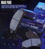 brake pads - photo 0