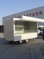Sell Trailer - photo 3