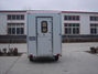 Sell Trailer - photo 5