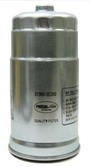 Hyundai Terracan 2.9 diesel fuel filter - photo 5
