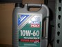 GERMAN TECH SYNTHETIC MOTOR OIL - photo 3