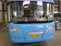 Super Luxury Bus - photo 1