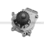 Engine Water Pump 16129