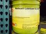 Shell Malleus Lubricant GL400