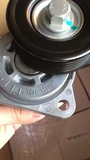 NEW BELT TENSIONER PULLEY FITS - photo 0