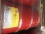SHELL GADUS RAIL GREASE - photo 0