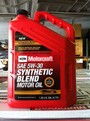 Motor oil Motorcrfat 5W30 3/5qt (4.73L) XO5W305Q3SP - photo 0