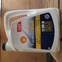 FormulaShell SAE 10W-30 Motor Oil 3*5qt(4.73L) - photo 0