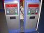 Smart Card Parking System