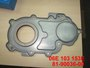 06E103153E OEM products for sale.