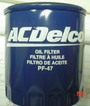 AC Delco PF47 oil filter