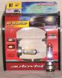 Autovision All Weather Light Bulbs H7 12V 100W