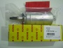 Performance Fuel Pump - BOSCH 044 0580254044