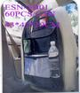 Car Accessories - car seat organizer
