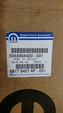 Chrysler OEM Wiring Harness - NEW IN BOX