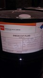 Transmission Oil - ENEOS CVT FLUID 55 Gallon Drum
