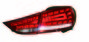 Hyundai Avante Tail Light