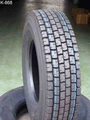 sell tires TBR / PCR / OTR
